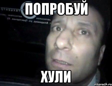 lomaj-menya-polnostu_39759426_orig_.jpg
