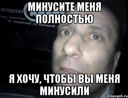 lomaj-menya-polnostu_41539845_orig_.jpg