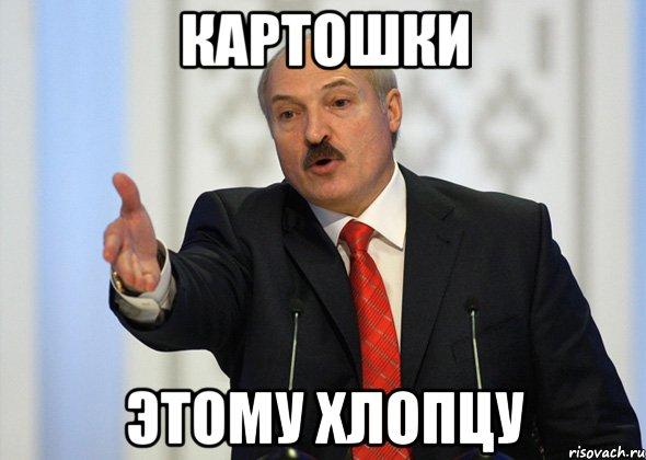 lukashenko_40153300_orig_.jpeg