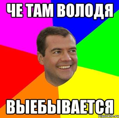 tam-chet-rozetka-viebivaetsya