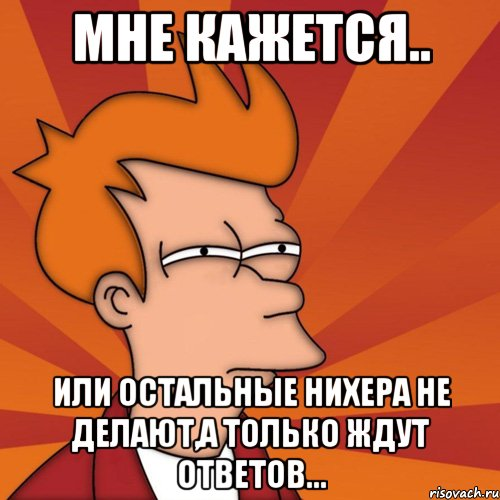 soset-so-spermoy-vo-rtu