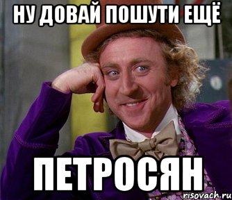 """Яценюк: """"Соглашение о ЗСТ вступит в силу. Россия не имеет права вето на наши отношения с ЕС"""" - Цензор.НЕТ 5893"""