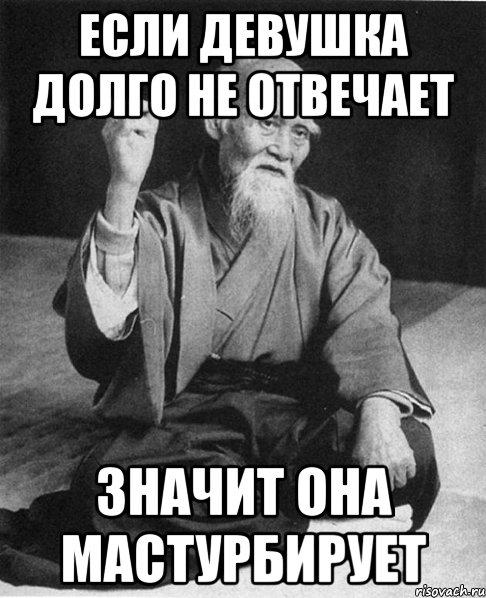 prostitutki-devushki-smolensk