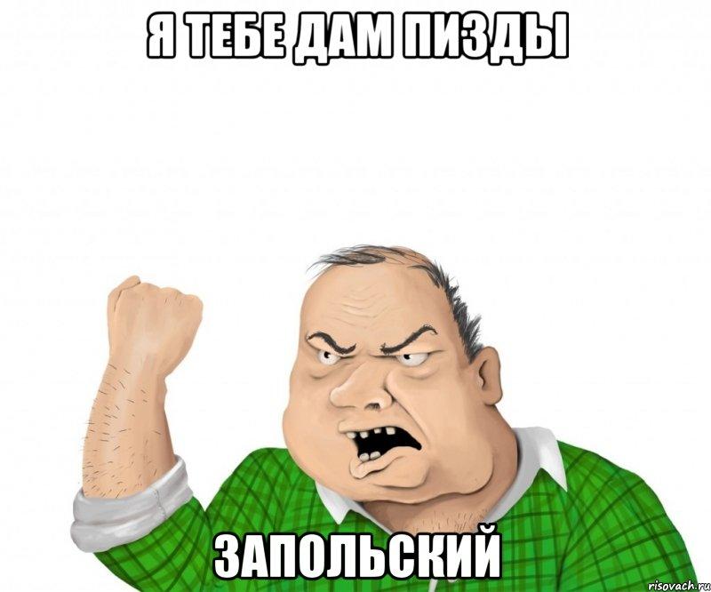 russkoe-porno-onlayn-org