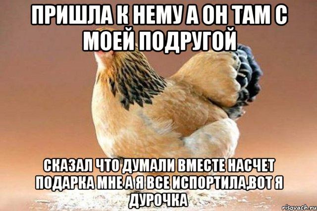 naivnaya-durochka