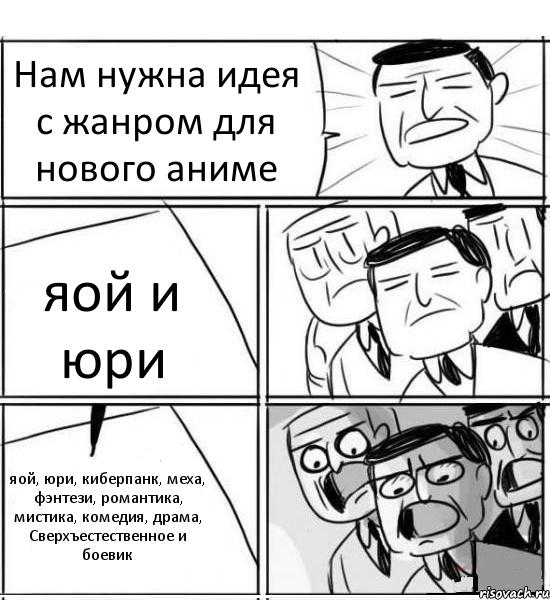 картинки аниме яоя: