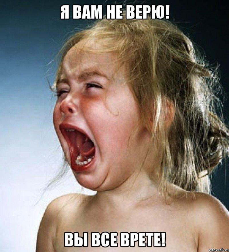 Дефицит госбюджета Украины составляет 4% ВВП, - Яценюк - Цензор.НЕТ 2078