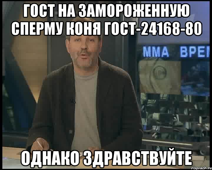 porno-zhenshini-v-chulkah-s-bolshimi-zhopami
