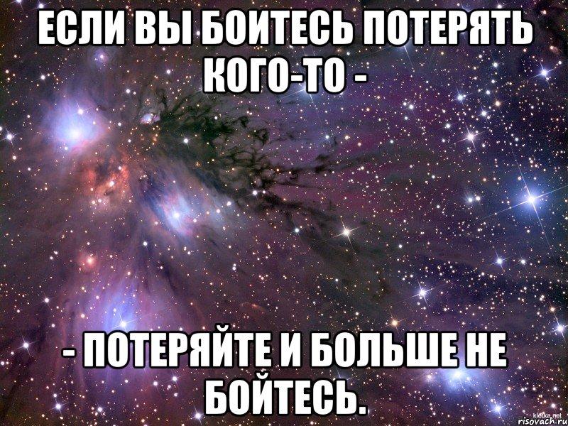 devki-ne-boyatsya-bolshih