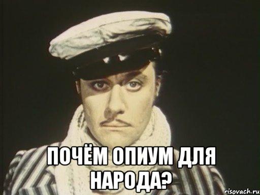 """""""Я бы на ее месте так быстро не радовался"""", - Луценко о закрытии дела Лукаш - Цензор.НЕТ 8579"""