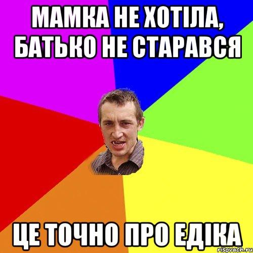 zrelie-mamki-lesbiyanki