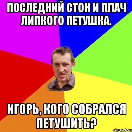 krasnaya-shapochka-nemetskiy-porno-film