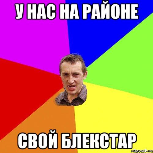 Канеш)