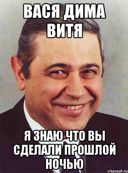 Анекдот Про Диму