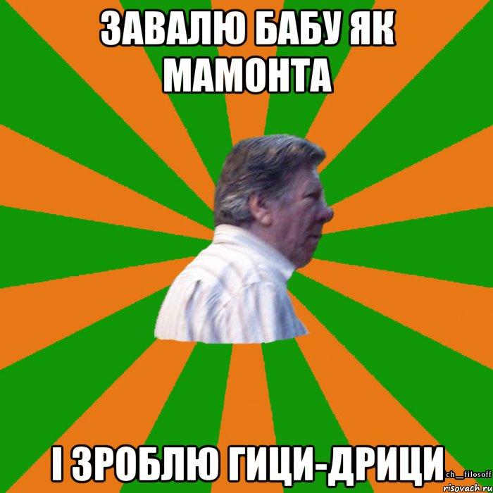 bolshie-chleni-zasazhivayut-polnostyu