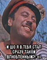 """Александр Турчинов: """"Украина должна иметь безвизовый режим с Европой, а визовый - с Россией"""" - Цензор.НЕТ 9290"""