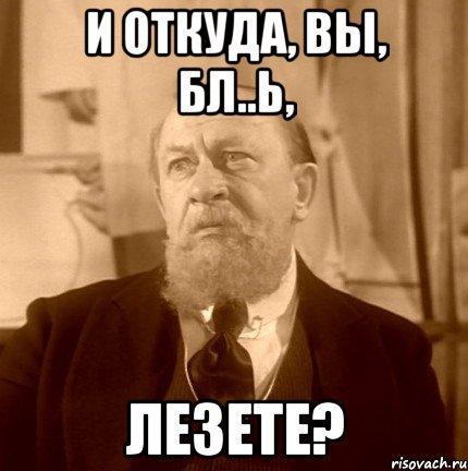 Российские войска вывезли из Новоазовска всех людей без местной регистрации, - СМИ - Цензор.НЕТ 1882