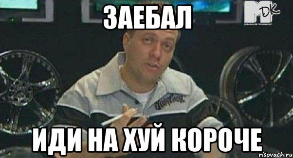 polza-zhenshine-muzhskoy-spermi