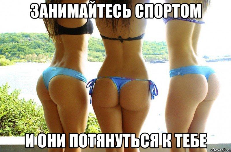 sport-v-stringah