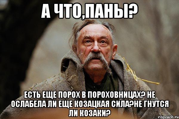 seks-est-eshe-poroh-v-porohovnitsah