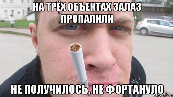 tipichnyy-brayan-shtolc_41477782_orig_.jpeg