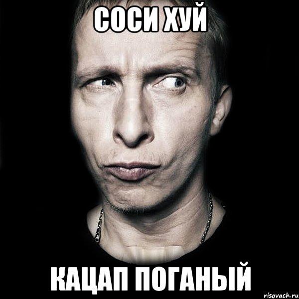 В Украине запретили все фильмы и сериалы с Охлобыстиным, - глава Нацсовета по ТРВ - Цензор.НЕТ 7408