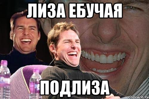 golie-devushki-i-ih-dirochki