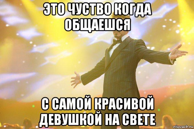 seks-realiti-russkoe