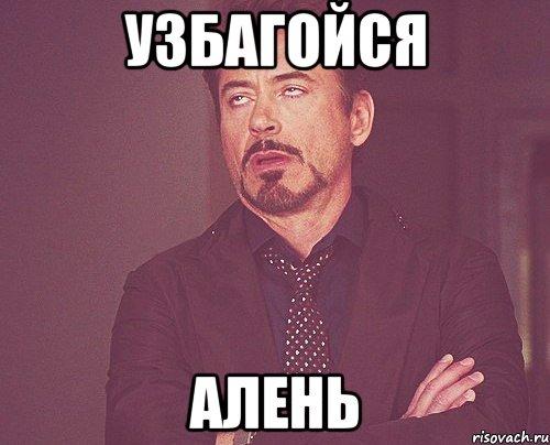 Украина призвала страны-участницы ОБСЕ активизировать давление на РФ для деэскалации ситуации на Донбассе - Цензор.НЕТ 4508