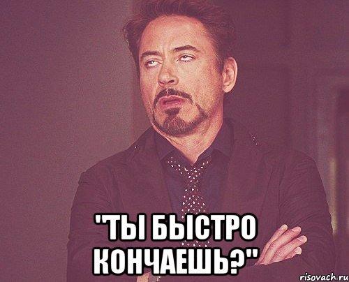 erotika-devushki-provodyat-kasting