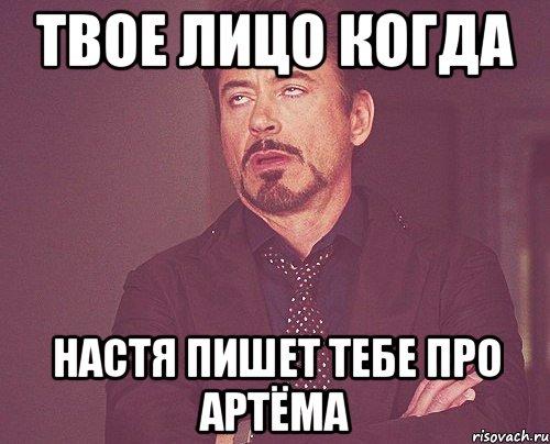 konchayut-vnutr-kucha-muzhikov