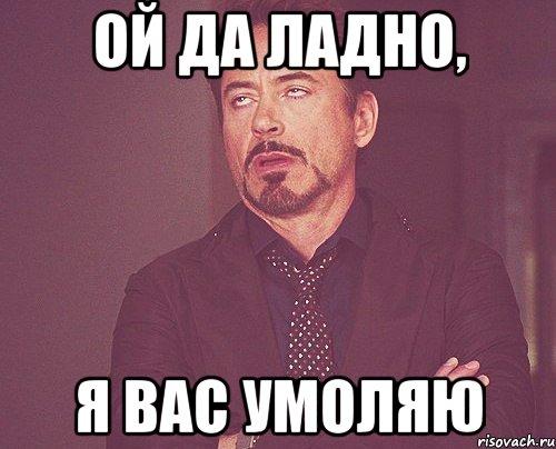 Квиташвили получает зарплату в размере 5300 грн - Цензор.НЕТ 5893