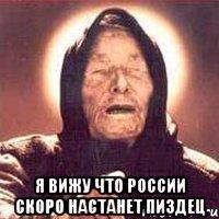 2014 год - это год агрессии: российское вторжение в Украину подрывает безопасность на атлантическом пространстве, - генсек НАТО - Цензор.НЕТ 9475