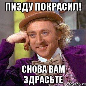 negrov-rabov-trahayut