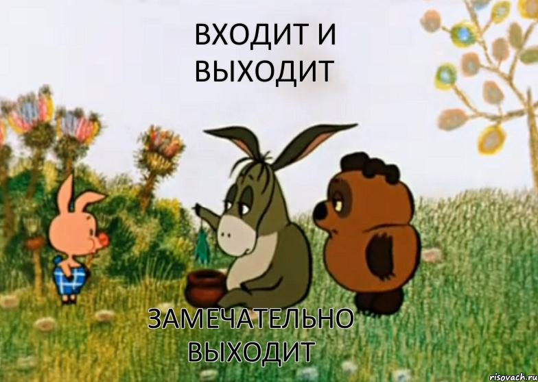 Чумак передумал слагать депутатские полномочия, но регламентный комитет Рады - против - Цензор.НЕТ 3108