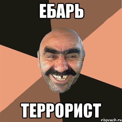goroskop-skorpion-ebar-terrorist-kogda-ebat-nekogo