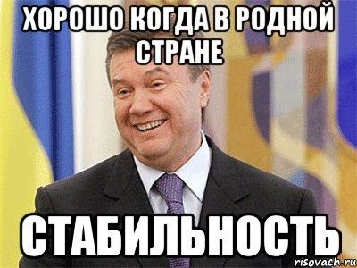 """""""Мы сделали первую часть работы"""", - Яценюк о проведении реформ - Цензор.НЕТ 947"""