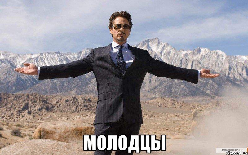 """""""Руки! Стоять! Буду стрелять!"""", - ужгородские патрульные применили оружие для задержания водителя-нарушителя - Цензор.НЕТ 7475"""