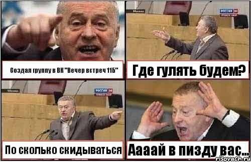 Марионетки Кремля просят депутатов РФ устраивать пышные обеды в Крыму за свой счет - Цензор.НЕТ 3064