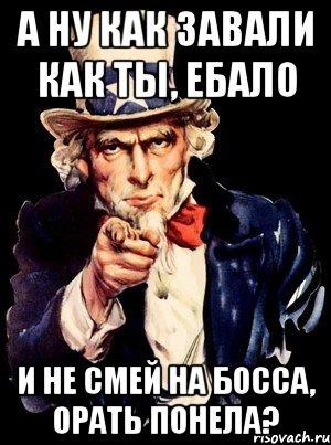 negr-s-ogromnim-huem-ebet-belokuruyu-devchonku