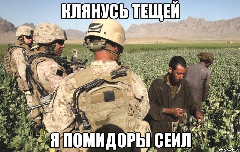 Стартовал конкурсный набор в Бюро противодействия наркопреступности, - Аваков - Цензор.НЕТ 1647