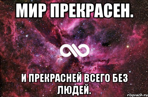 ahuenno_42610575_orig_.jpeg