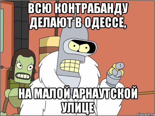 СБУ задержала организатора подпольной оружейной мастерской в Одессе - Цензор.НЕТ 3245