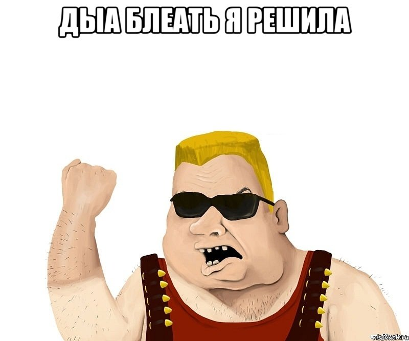 parni-vistavili-foto-svoih-devushek