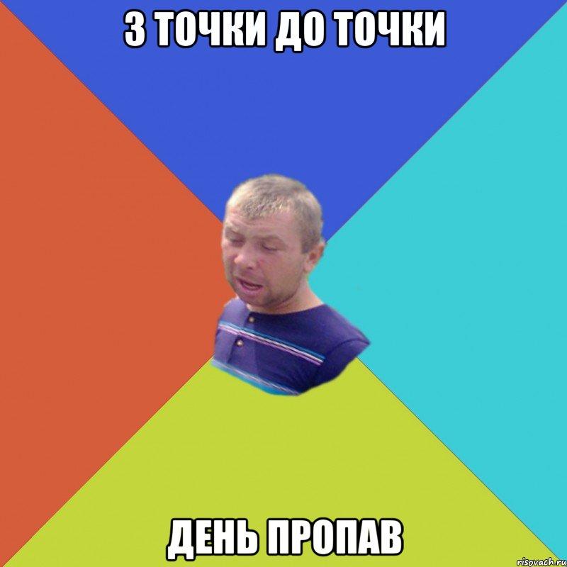 Смс приколы - смешные sms перепискифото 18