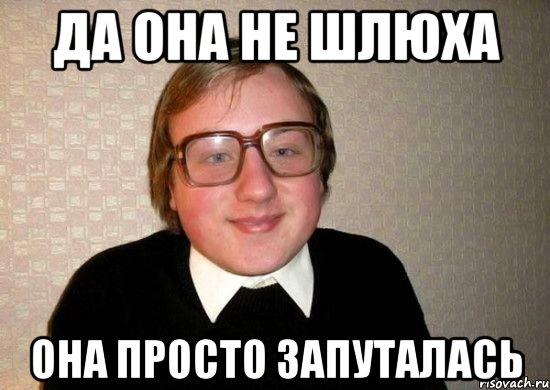 700 рублей час проститутки