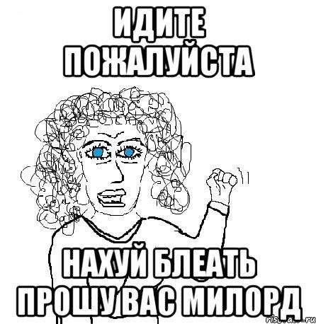 russkaya-figuristaya-v-porno