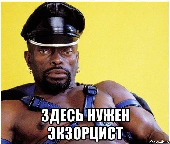 http://risovach.ru/upload/2014/02/mem/chernyj-vlastelin_42995384_orig_.jpg