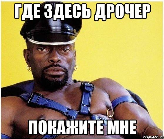 pornuha-starih-muzhikov