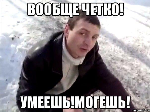 chetko_41949188_orig_.jpg